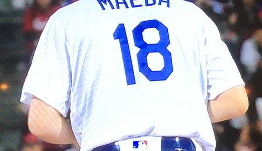 日米野球( *´艸`)