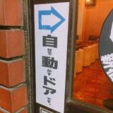 作ってみた+.゚(*´∀`)b゚+.゚
