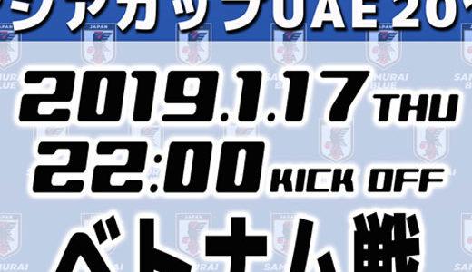 サッカーじゃん?‼