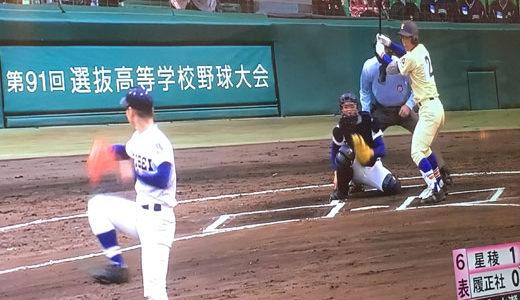 センバツ高校野球ヾ(o´∀`o)ノ
