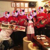 DAY GAME から飲む…