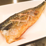 サバの塩焼き+.゚(*´∀`)b゚+.゚