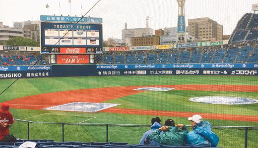 横浜DeNAベイスターズ VS 広島カープ第12回戦