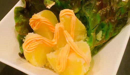 明太じゃがバター(✿´꒳`)ノ°+.*