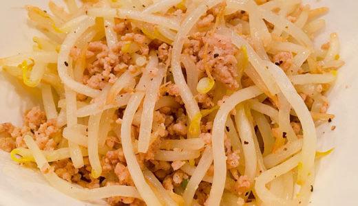 ひき肉とモヤシ炒め|ω・`)チラッ