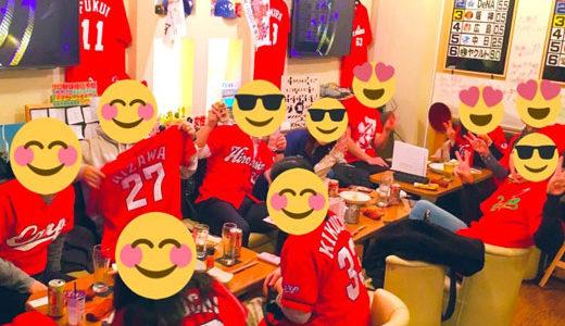 広島カープ VS ヤクルト オープン戦