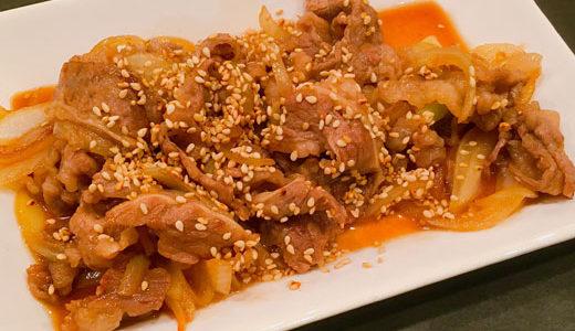 牛丼のアタマ⁽⁽٩(๑˃̶͈̀ ᗨ ˂̶͈́)۶⁾⁾