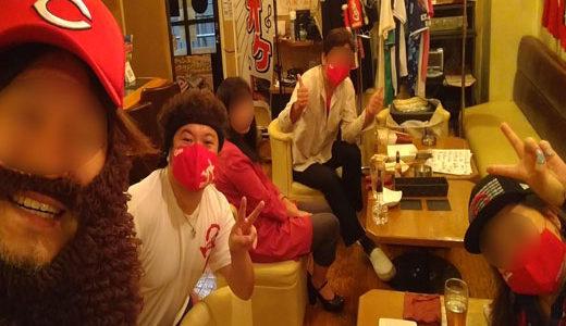 広島カープ vs 横浜DeNAベイスターズ 2020年 第18回戦