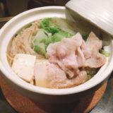 1人鍋…ଘ(੭ˊ꒳ˋ)੭✧